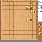 日本将棋連盟からの無料詰将棋問題【懸賞あり】
