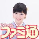 香川愛生女流三段がシャドウバースをプレイ!将棋対局も