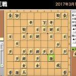 第48期新人王戦の藤井聡太四段vs大橋貴洸四段の棋譜並べ