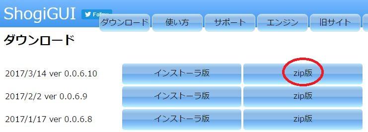 ShougiGUI