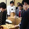 第3期叡王戦にて、藤井聡太四段が梶浦宏孝四段に勝ち、24連勝!棋譜あり