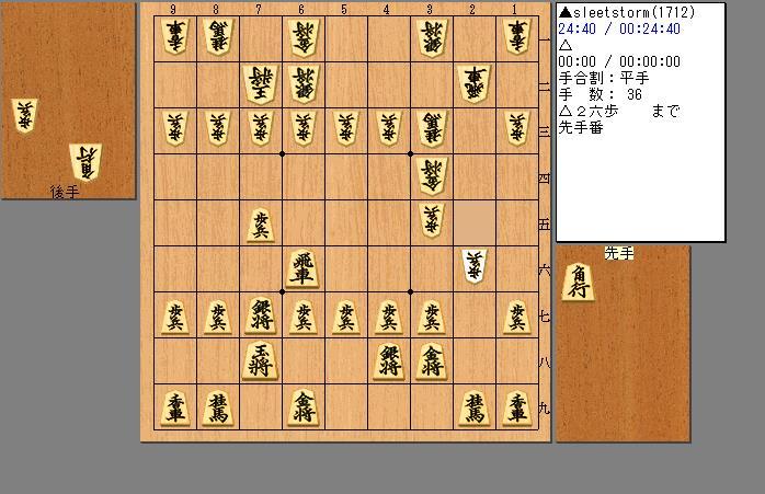 4→3戦法