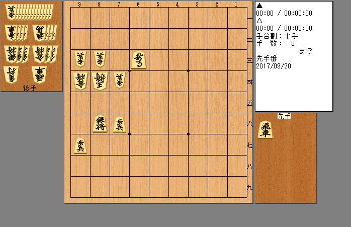 5手詰み詰将棋