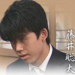 王将戦二次予選 藤井聡太七段vs佐藤康光九段の棋譜速報