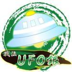 相掛かり棒銀(UFO銀)最新の後手対策・受け方|序盤から大乱戦の変化