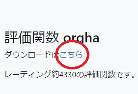 dolphin1/orqha