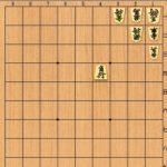【詰将棋】初心者向け簡単な一手詰め問題|詰めの手筋も解説