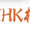 NHK杯2回戦第6局 渡辺明棋王vs三枚堂達也六段の棋譜と結果!雁木