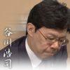 NHK杯テレビ将棋トーナメント 2回戦 谷川浩司九段vs稲葉陽八段の棋譜と結果!角換わり腰掛け銀