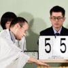 将棋日本シリーズJTプロ公式戦準決勝 渡辺明棋王vs羽生善治竜王の棋譜と結果