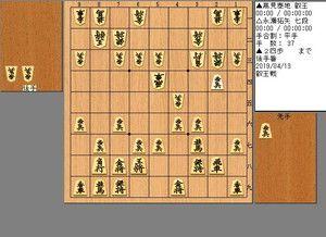 髙見叡王vs永瀬七段の棋譜