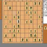 王将戦一次予選 北浜健介八段と藤井聡太七段の棋譜速報!先手番中飛車