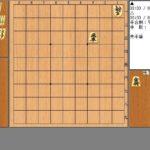 詰将棋3手詰め!初心者向けの簡単な問題【金で詰まそう】