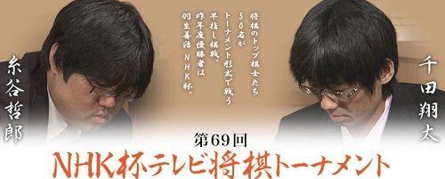 糸谷哲郎八段vs千田翔太七段