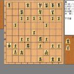 木村一基王位が将棋倶楽部24で駒落ち指導対局!飛香落ちと飛車落ち