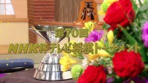 千田翔太七段vs渡辺大夢五段