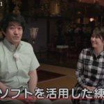 将棋界のレジェンド森内俊之九段がユーチューブチャンネル開設!今すぐ登録だ