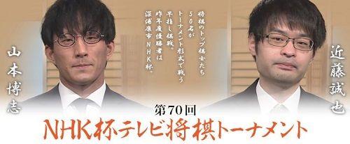 近藤誠也七段vs山本博志四段